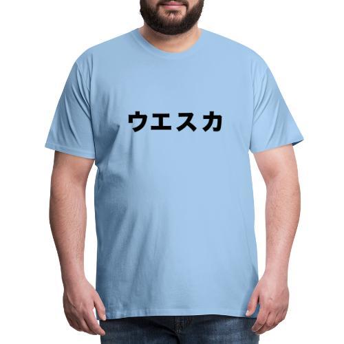 Huesca katakana - Camiseta premium hombre