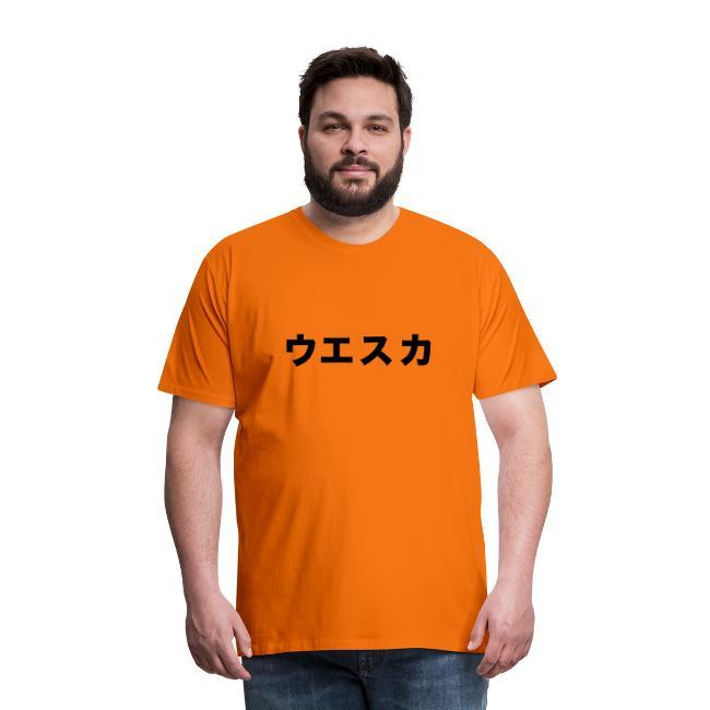Huesca katakana