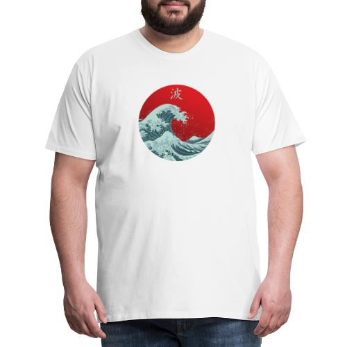Kanagawa waves - Maglietta Premium da uomo