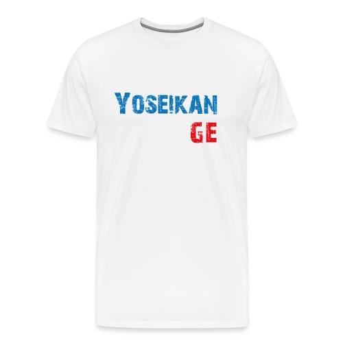 Yoseikan Budo Geneve - T-shirt Premium Homme
