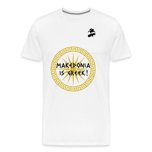 Makedonia is Greek! - Men's Premium T-Shirt