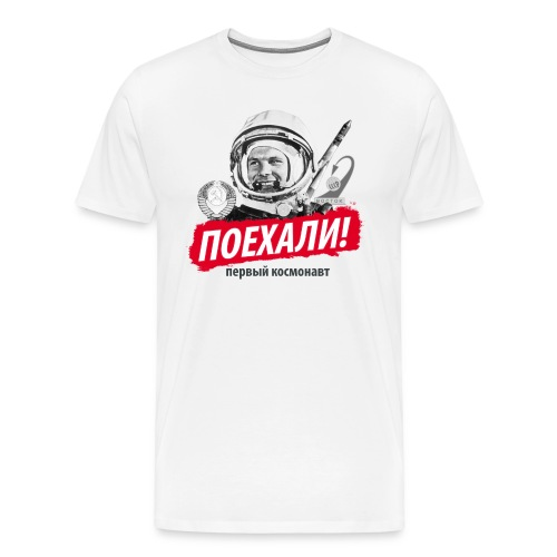 Original Spaceman - Men's Premium T-Shirt