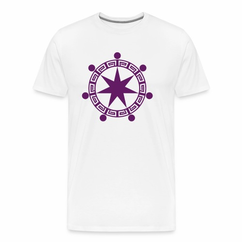 Ackling Dike 2018 - T-shirt Premium Homme