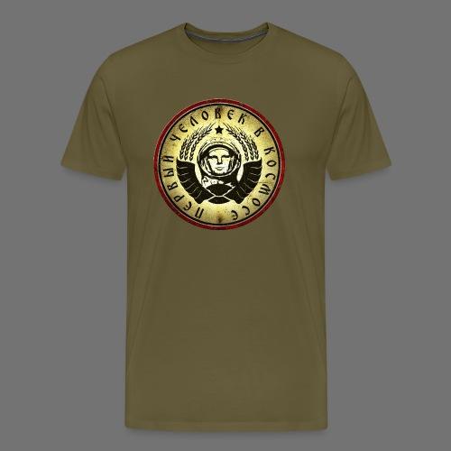 Kosmonauta 4c retro (oldstyle) - Koszulka męska Premium