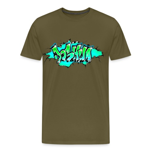 GRAFFITI JOSHUA PRINTABLE WALL BROKE - T-shirt Premium Homme
