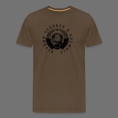 Cosmonaut 1c black - Men's Premium T-Shirt