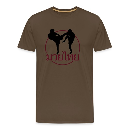 THAI BOXING FIGHTER - Männer Premium T-Shirt