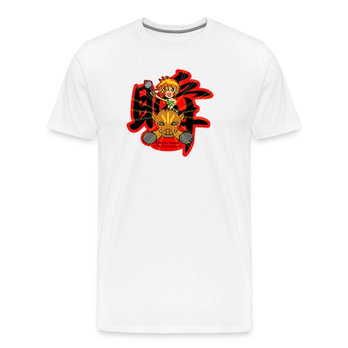 Wild girl and pig - Men's Premium T-Shirt