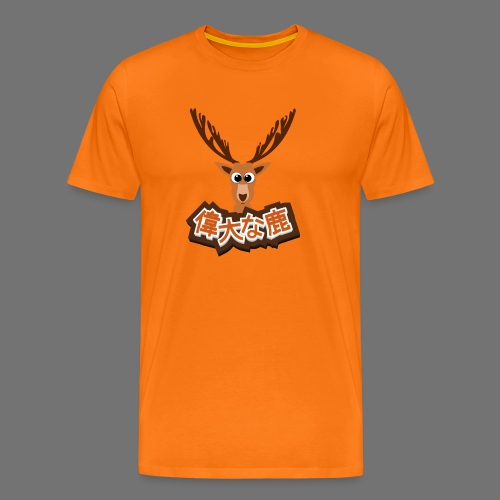 Suuri hirvi (Japani 偉大 な 鹿) - Miesten premium t-paita