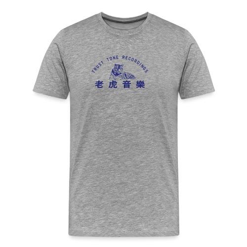 PURPLE - Herre premium T-shirt