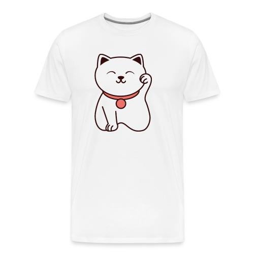 Chat mignon - T-shirt Premium Homme