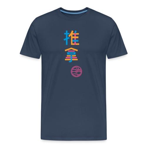 Tuina 3-farbig - Männer Premium T-Shirt
