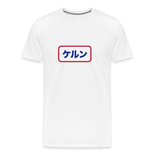 Köln (japanisch) - Männer Premium T-Shirt