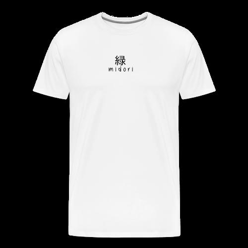 midori japan - black - Men's Premium T-Shirt