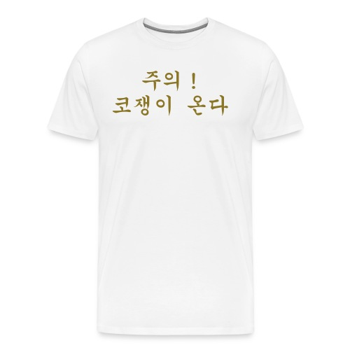 Achtung Langnase kommt - Männer Premium T-Shirt