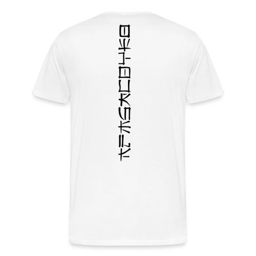 Be Your Self - Men's Premium T-Shirt