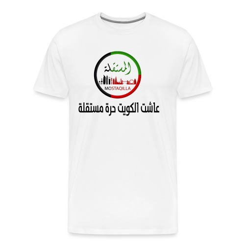 25-26th February Design - Men's Premium T-Shirt