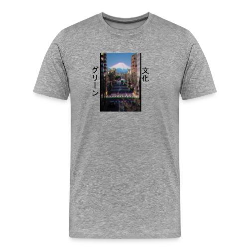 Japanese Art - Premium-T-shirt herr