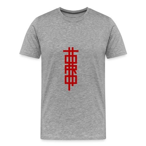 TTORO (I) - Camiseta premium hombre
