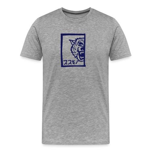 susukinotigers 2 - Maglietta Premium da uomo