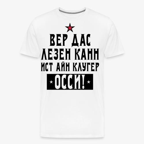 131 Wer das lesen kann ist ein kluger Ossi Stern - Männer Premium T-Shirt