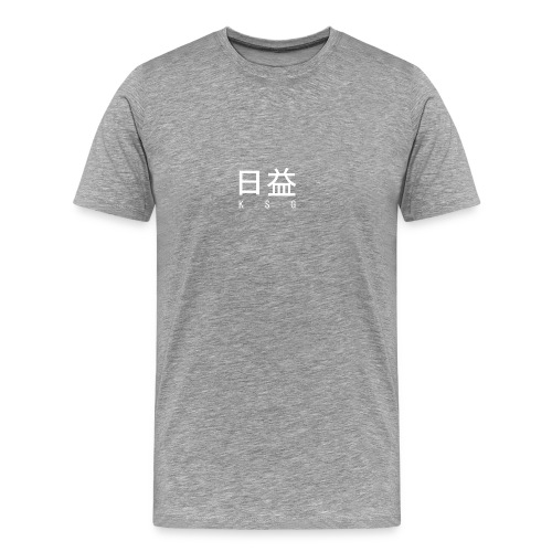 The Main Logo - Men's Premium T-Shirt