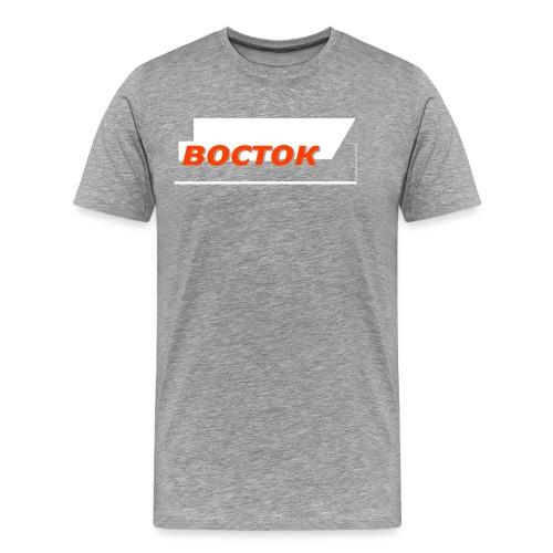 ВОСТОК - Koszulka męska Premium