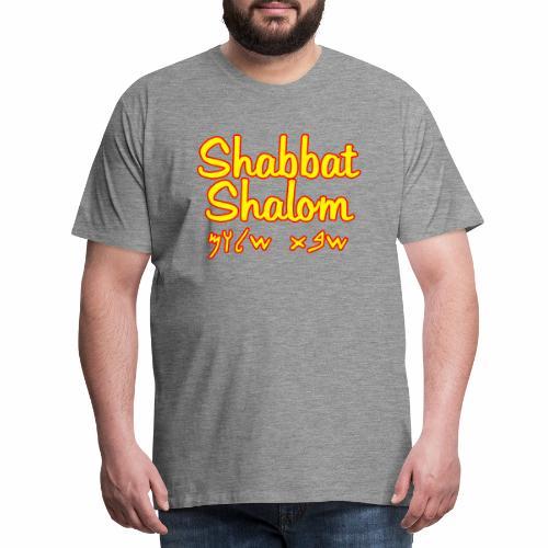 Shabbat Shalom | Red Yellow - Men's Premium T-Shirt