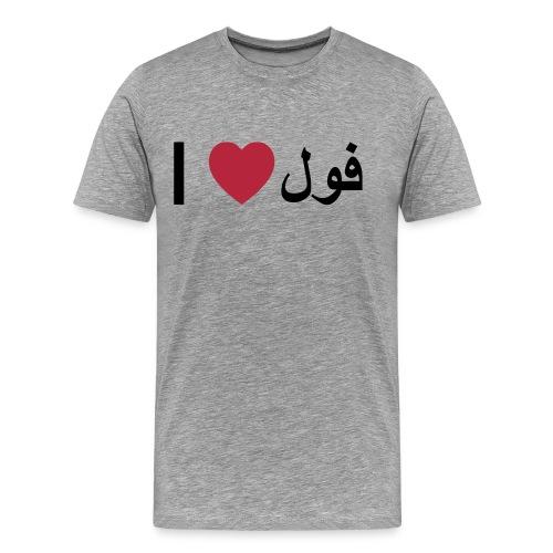 I heart Fool - Men's Premium T-Shirt