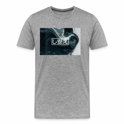 し安え - T-shirt Premium Homme