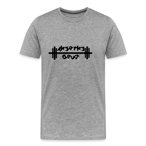 Para el Espejo: GYM - ENTRENA DURO - Camiseta premium hombre