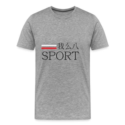 WOM-BA 我么八 - Koszulka męska Premium