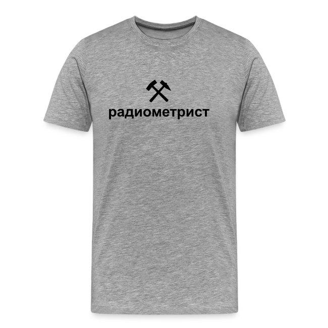 Radiometrist - Russische Schreibweise