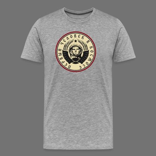 Kosmonauta 4c - Koszulka męska Premium