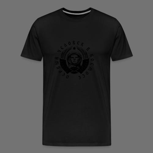 Kosmonautti 1c musta (oldstyle) - Miesten premium t-paita