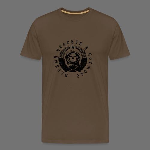 Cosmonaut 1c black (oldstyle) - Men's Premium T-Shirt