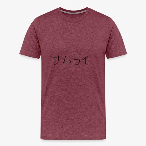 SAMURAI. - T-shirt Premium Homme