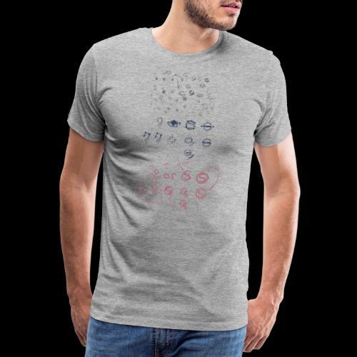Overscoped concept logos - Men's Premium T-Shirt