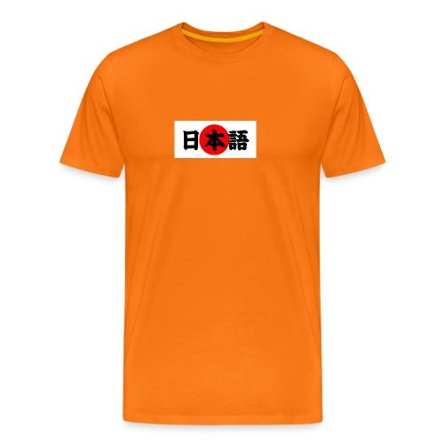 japanese - Miesten premium t-paita
