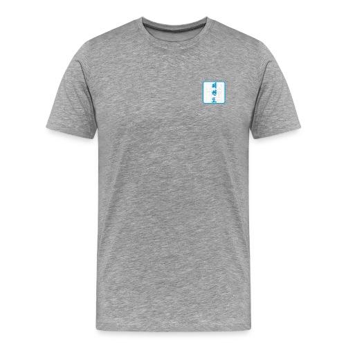 Logo Zeichen png - Männer Premium T-Shirt