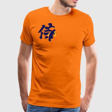Samurai Kanji - Herre premium T-shirt
