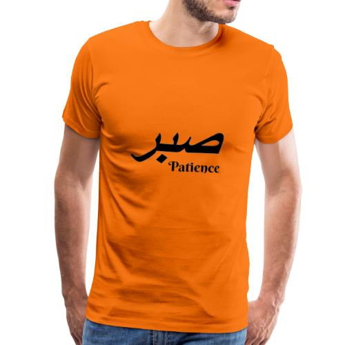 Sabr - patience - Men's Premium T-Shirt