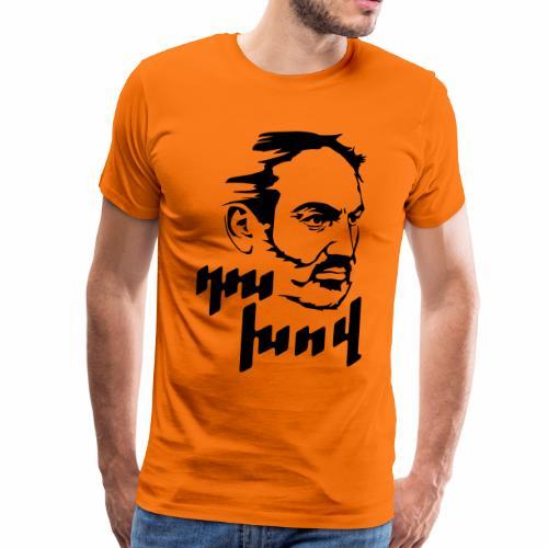 Duxov Armenien - Männer Premium T-Shirt