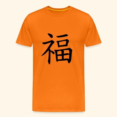 Glueck - Männer Premium T-Shirt