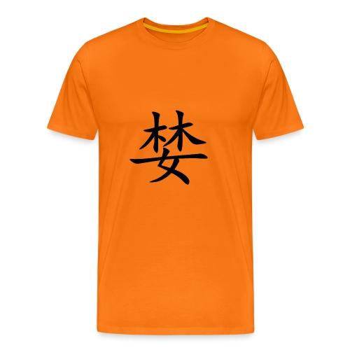 chineze tekens - Mannen Premium T-shirt
