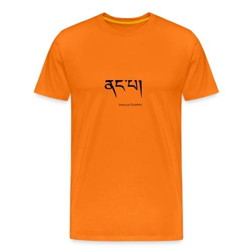 ནང་པ། NANG PA (Buddhist) - Männer Premium T-Shirt
