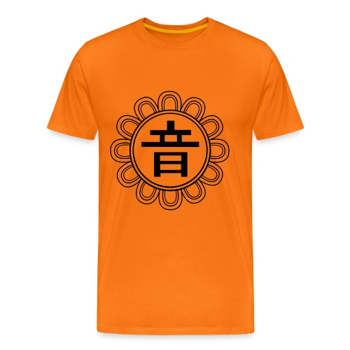 scratchmen oto sort - Men's Premium T-Shirt