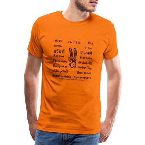 Hello around the world - Men's Premium T-Shirt