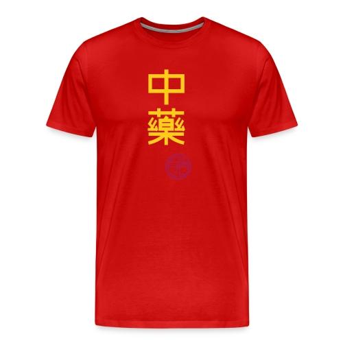Chinesische Arznei 1-farbig - Männer Premium T-Shirt