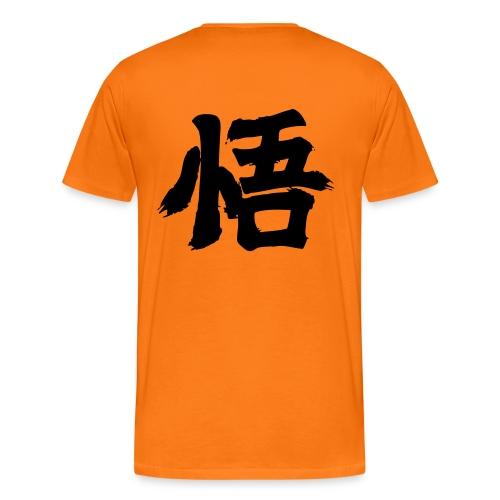 wisdom kanji - Men's Premium T-Shirt